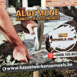 Construction Advertisment Sign